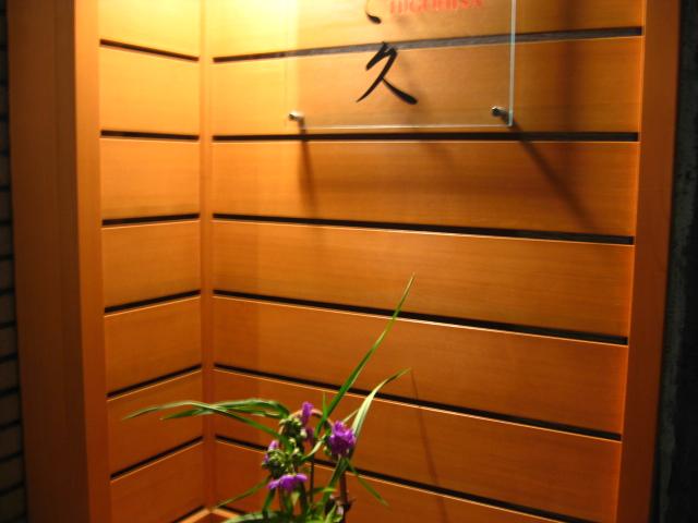 寿司屋って・・・_a0160153_23524074.jpg