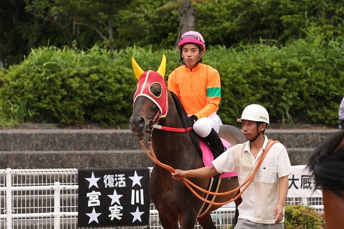 宮川実騎手がレースに復帰!!_a0077663_2234244.jpg