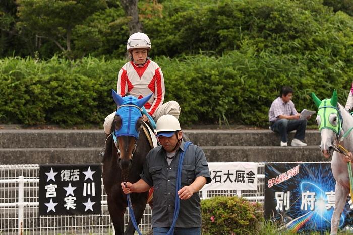 宮川実騎手がレースに復帰!!_a0077663_22343283.jpg