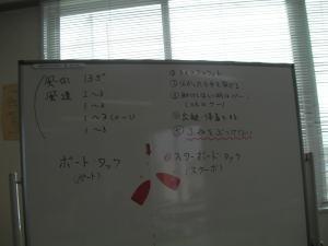 b0181767_1642494.jpg