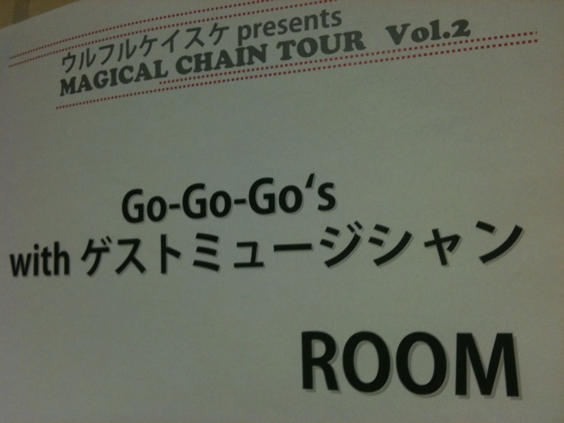 GO GO GO's_c0227168_11365411.jpg
