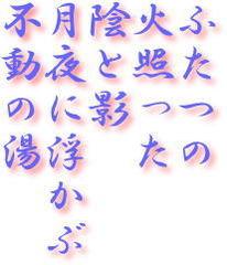 f0051668_1782777.jpg