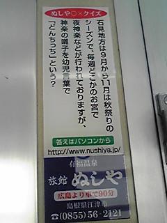 f0217481_15504775.jpg