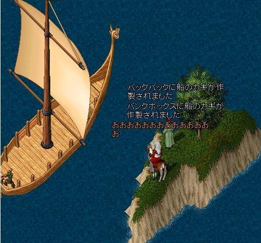 島人ぬ宝_e0068900_10464420.jpg