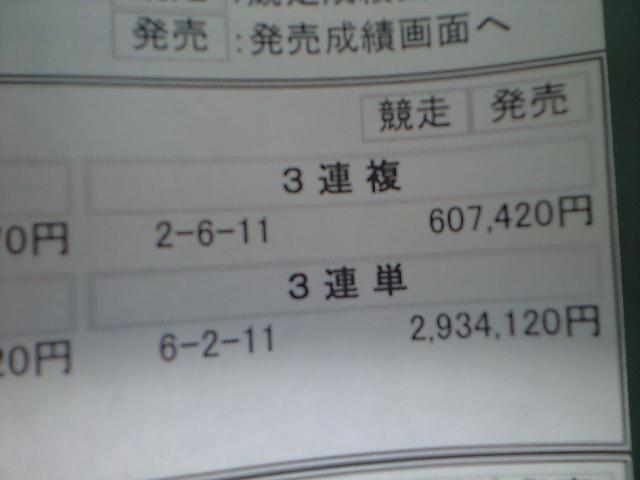 f0222302_21395942.jpg