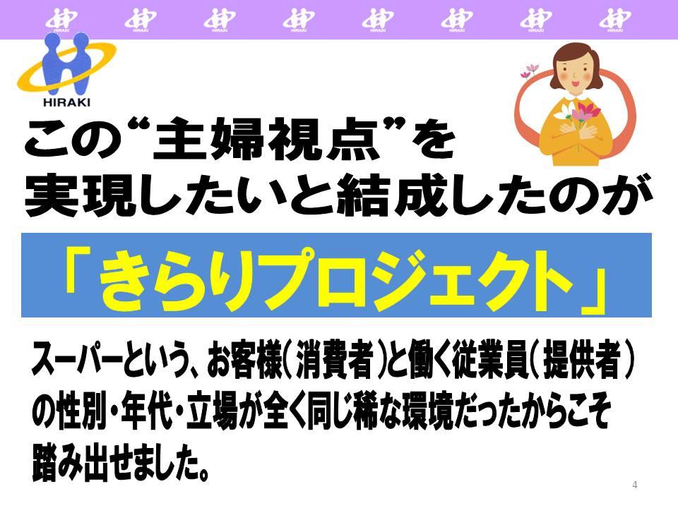 f0070004_15564927.jpg
