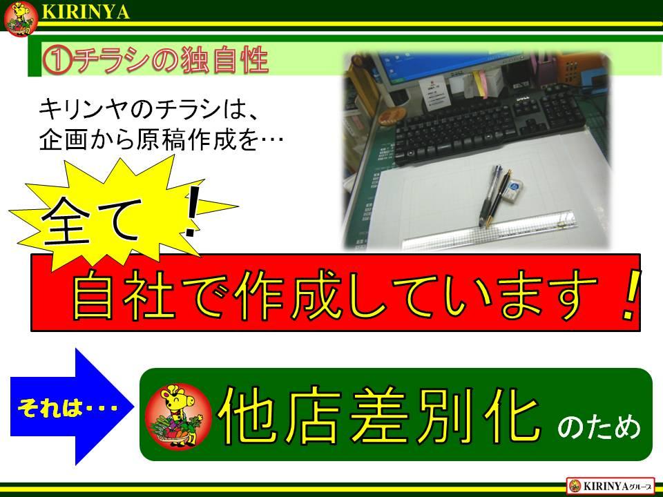 f0070004_15593231.jpg