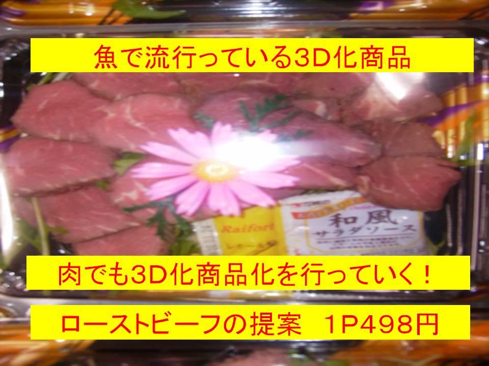 f0070004_1634930.jpg