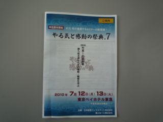 f0070004_16594428.jpg
