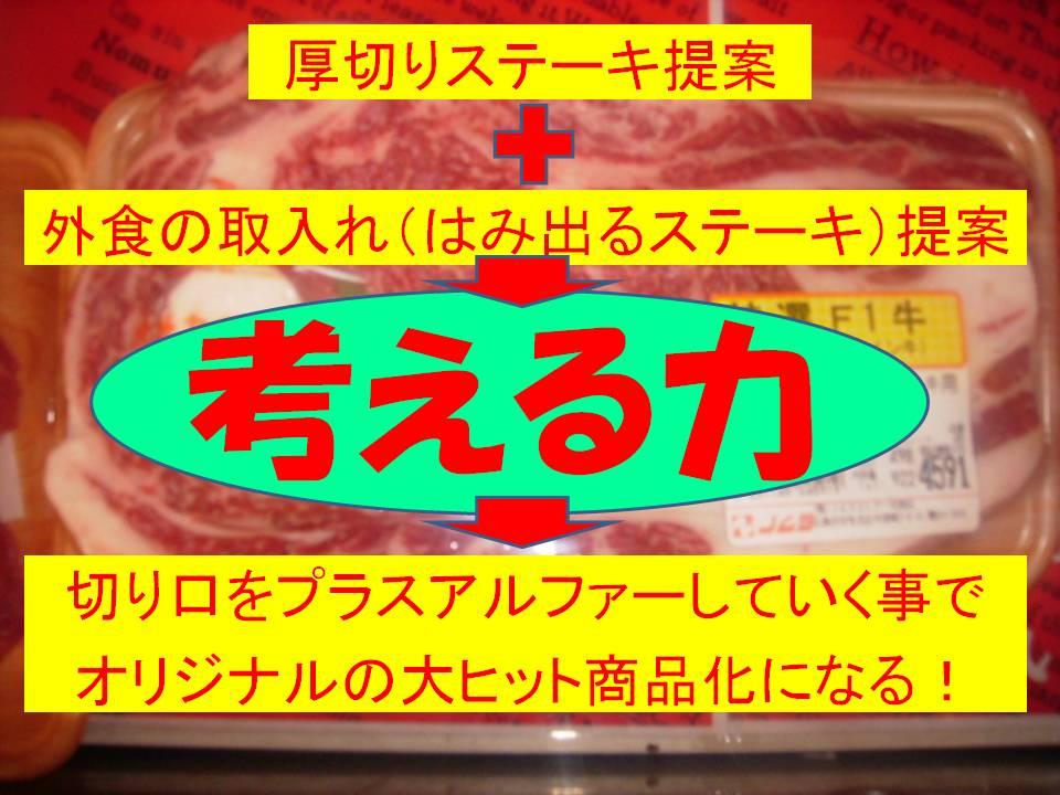 f0070004_1663744.jpg
