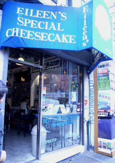 ニューヨークチーズケーキ_f0235809_23302427.jpg