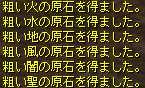 b0062614_124955.jpg