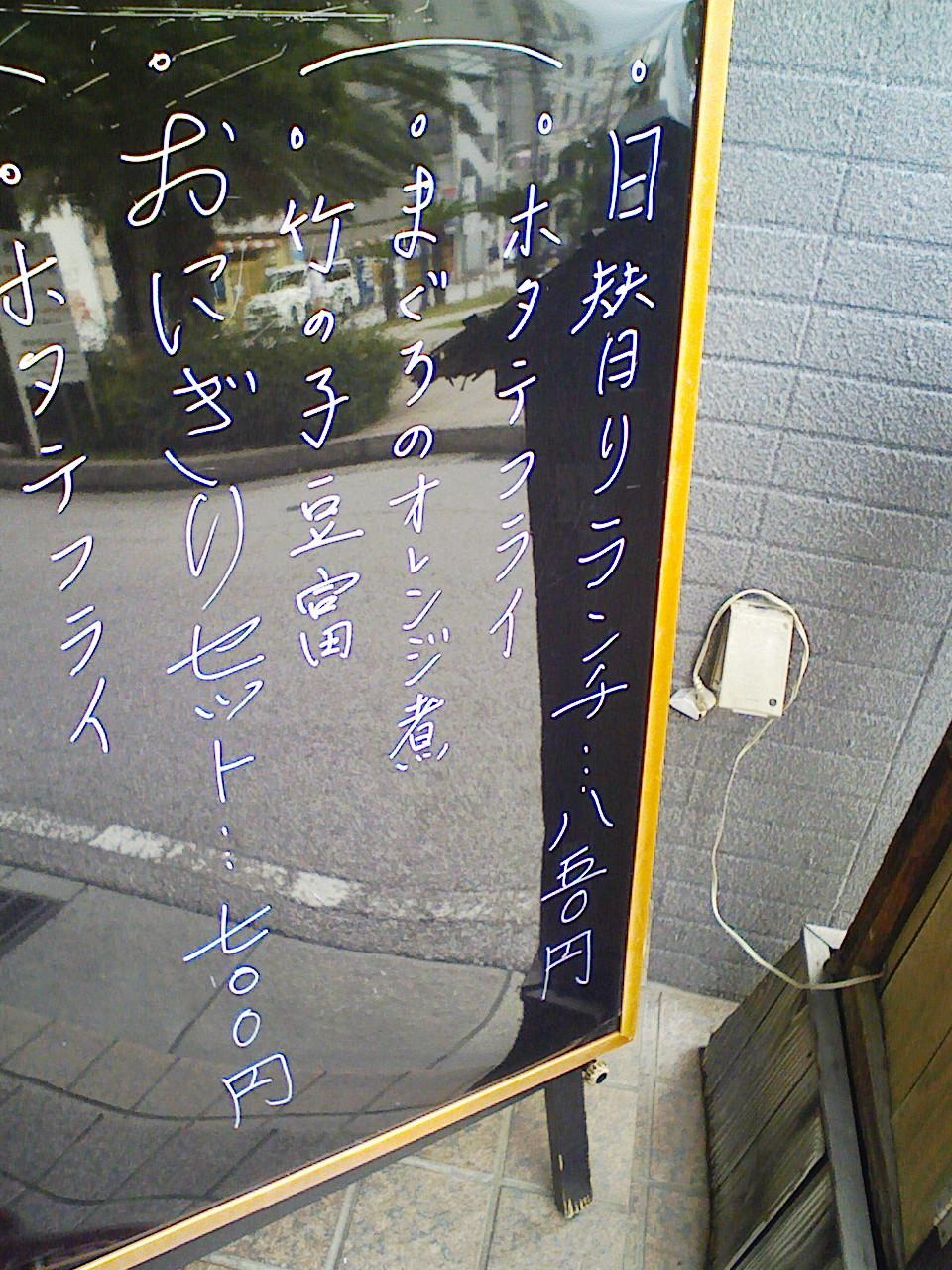 a0138219_9211712.jpg
