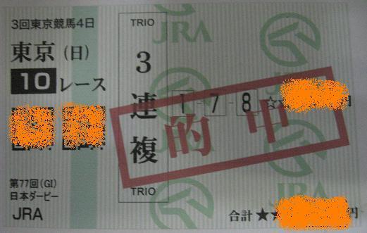 a0056521_1756321.jpg