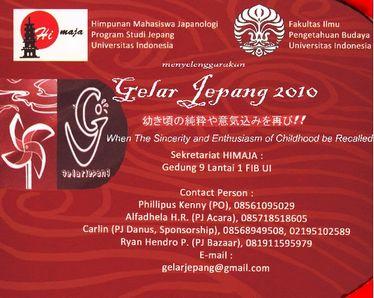 インドネシア大学日本語学科の日本祭り・Gelar Jepang 2010_a0054926_043518.jpg