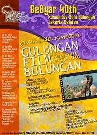 インドネシアの映画上映会@Komunitas Seni Bulungan_a0054926_2161487.jpg