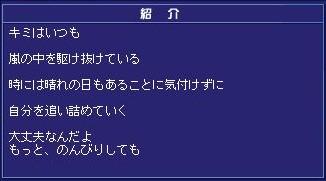 c0108034_2203392.jpg
