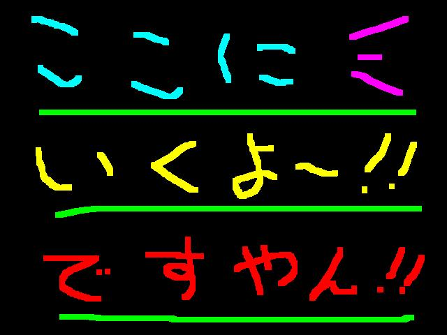 f0056935_14333195.jpg
