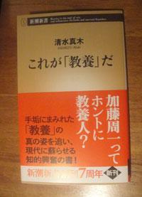 b0084241_8121239.jpg