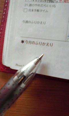 f0164842_1453533.jpg