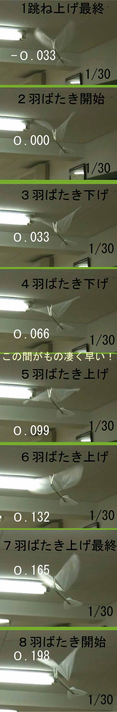 d0067943_14444491.jpg