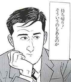 c0000145_1837663.jpg