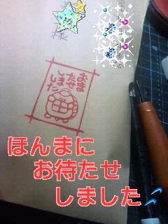 f0128146_0584314.jpg