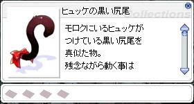 b0141062_20102936.jpg