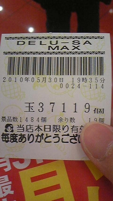 f0119272_23381242.jpg