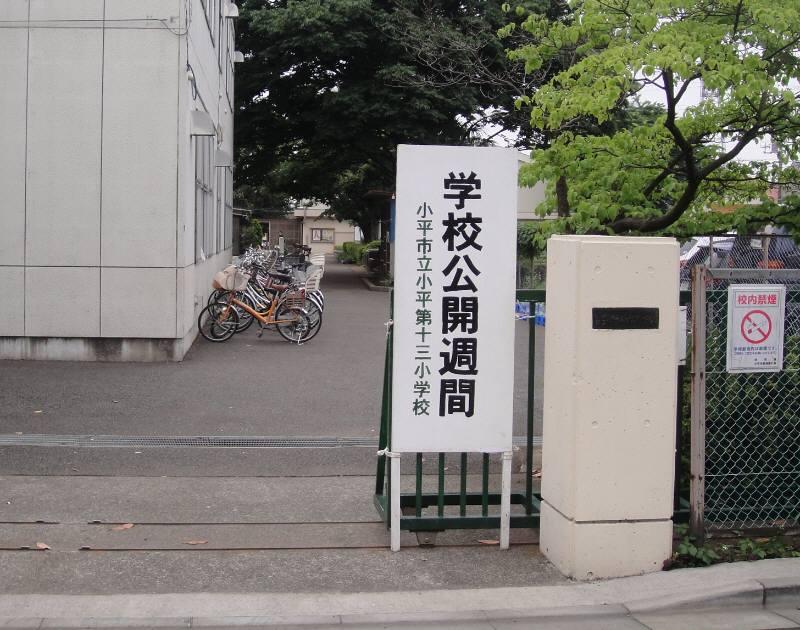 学校公開週間_f0059673_18325054.jpg