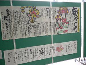 松江大会・本大会・パートⅠ_a0108476_20572255.jpg