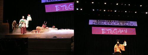 松江大会・本大会・パートⅠ_a0108476_2141415.jpg