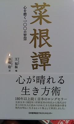 オススメ書籍②_d0062076_17592891.jpg