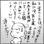 e0164478_1513140.jpg