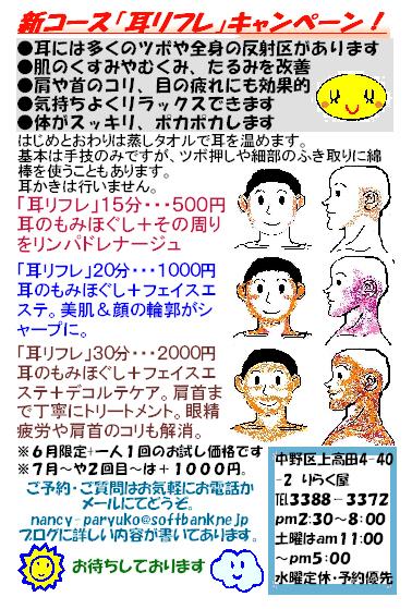 f0115484_15373412.jpg
