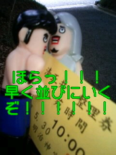 f0236990_20445362.jpg
