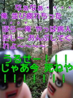 f0236990_20463082.jpg