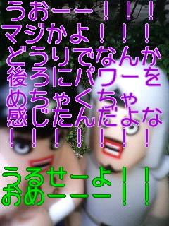 f0236990_20493827.jpg