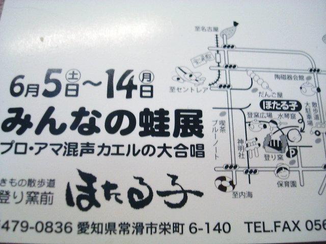 c0211991_20282353.jpg