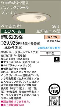 f0238393_16302191.jpg