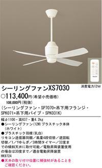 f0238393_1648266.jpg