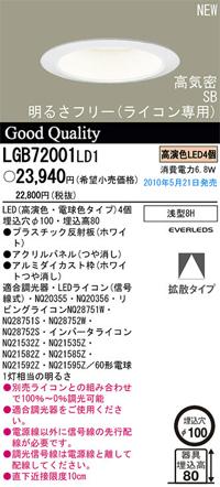f0238393_16502286.jpg