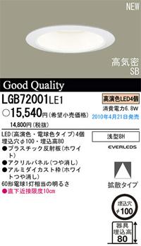 f0238393_16543265.jpg