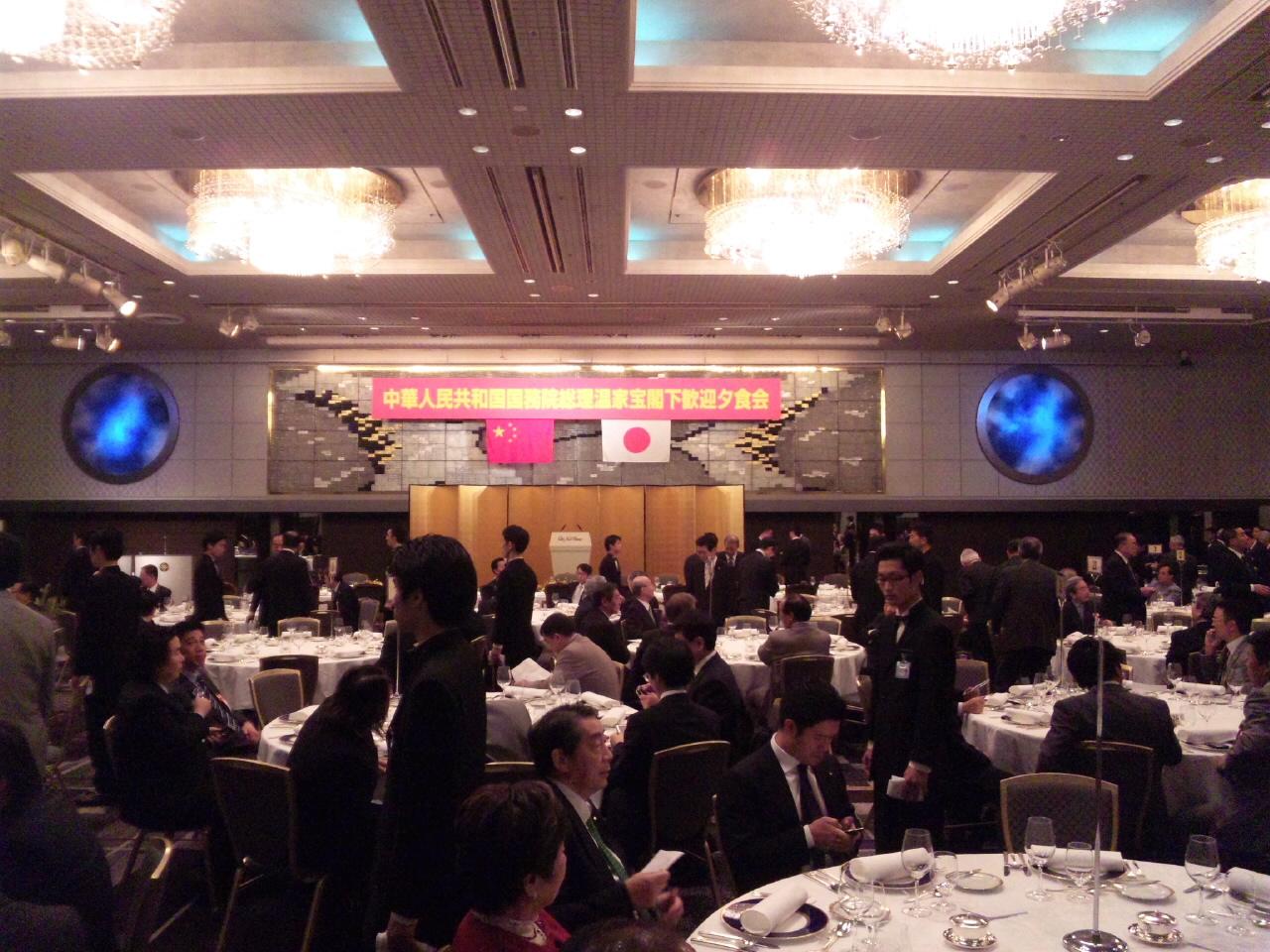 温総理歓迎会_d0027795_19195348.jpg