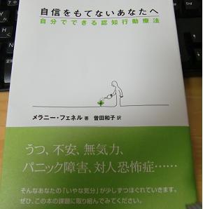 f0033997_18572069.jpg