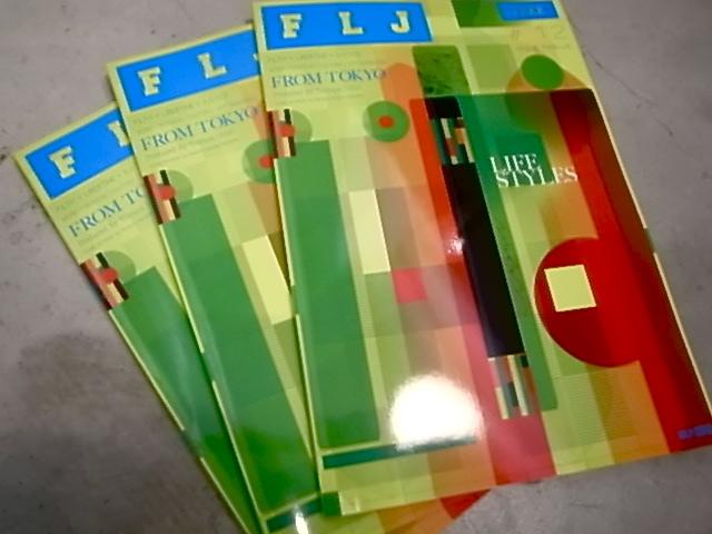 FLJ ISSUE #12  JULY 2010_d0101000_1240132.jpg