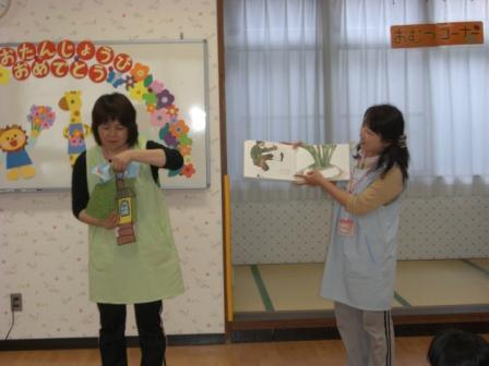 2010.05.25 5月のお誕生会_f0142009_1056859.jpg