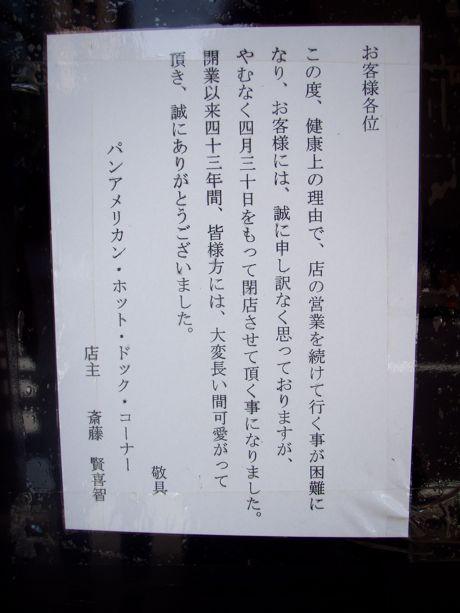 ヨコハマ・ラプソディー♪_a0037910_1784393.jpg