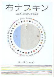 f0232713_16504493.jpg