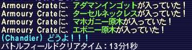 b0095020_17375872.jpg